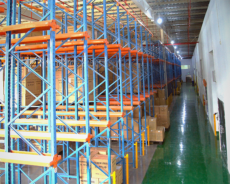 WMS Warehouse